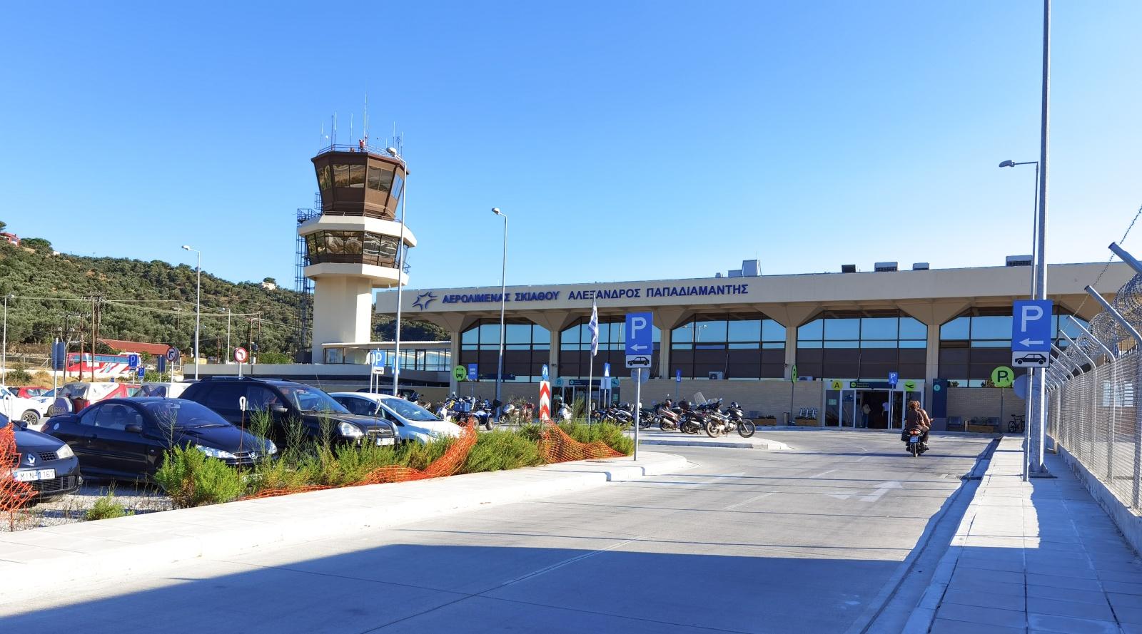 Skiathos Airport Terminal